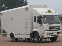 Zhongtian Zhixing TC5160XFS radioactive materials transport truck