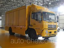 Zhongtian Zhixing TC5160XZB equipment transport vehicle