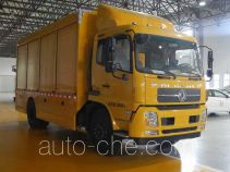 Zhongtian Zhixing TC5160XZB1 equipment transport vehicle