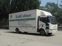 Zhongtian Zhixing TC5160XZS show and exhibition vehicle