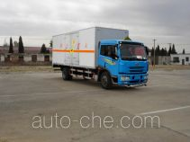 Zhongtian Zhixing TC5162XQY explosives transport truck