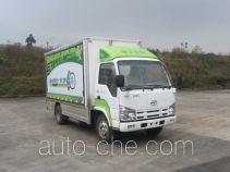 Tonggong TG5050XXYBEV1 electric cargo van