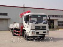 Gusui TGH5141JSQ truck mounted loader crane