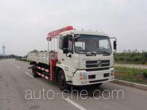 Gusui TGH5162JSQ truck mounted loader crane