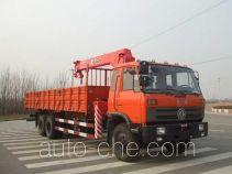 古河(UNIC)牌TGH5200JSQ型随车起重运输车