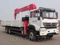 Gusui TGH5250JSQZ4 truck mounted loader crane