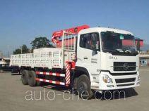 Gusui (Unic) TGH5251JSQ truck mounted loader crane