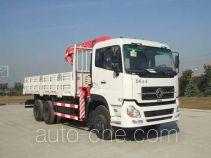 古河(UNIC)牌TGH5253JSQ型随车起重运输车