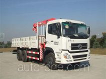 Gusui (Unic) TGH5253JSQ truck mounted loader crane