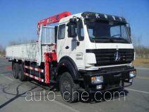 Gusui TGH5256JSQ truck mounted loader crane