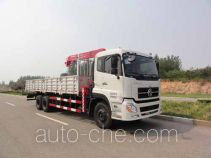 Gusui TGH5257JSQ truck mounted loader crane