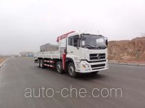 Gusui TGH5311JSQ truck mounted loader crane