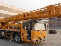 Tiexiang  QY20 TGZ5270JQZQY20 truck crane