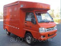 Xinhuachi THD5030XSHB4 mobile shop