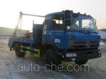 Xinhuachi THD5121ZBSE4 skip loader truck