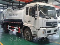 Xinhuachi THD5160TDYD4 dust suppression truck