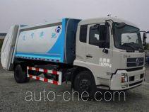 Xinhuachi THD5160ZYSD4 garbage compactor truck