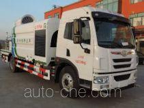 Xinhuachi THD5161TDYC5 dust suppression truck