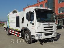 Xinhuachi THD5162TDYC5 dust suppression truck