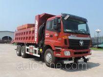 Xinhuachi THD5250TCXB4 snow remover truck