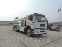 Xinhuachi THD5250TDYC4 dust suppression truck