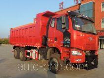 Xinhuachi THD5251TCXC5 snow remover truck