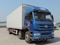 Xinhuachi THD5251XYK wing van truck