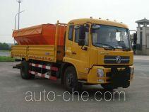 CIMC Tonghua THT5160TCXDF snow remover truck