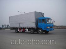 CIMC Tonghua THT5160XYK автофургон с подъемными бортами (фургон-бабочка)