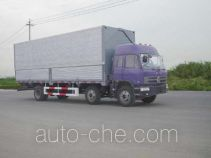 CIMC Tonghua THT5161XYK wing van truck