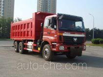 CIMC Tonghua THT5250TCXBJ snow remover truck