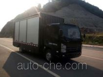 Dagong TLH5100XZB equipment transport vehicle