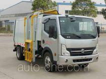 Huahuan TSW5070ZZZEV electric self-loading garbage truck