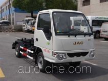 Tongxin TX5032ZXX5JH detachable body garbage truck