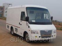 Tongxin TX5040XCY food service vehicle
