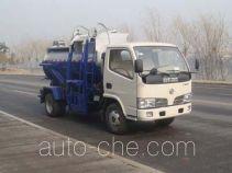 Tongxin TX5060TCA food waste truck