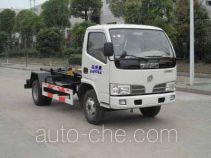 Tongxin TX5060ZXX detachable body garbage truck