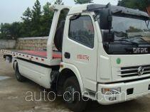Tongxin TX5080TQZDFP wrecker