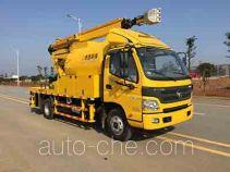 同心牌TX5080TWG型挖掏式管道疏通车
