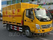 Tongxin TX5082XRQ5FT flammable gas transport van truck