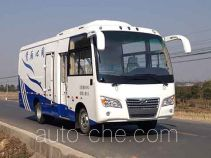 Tongxin TX5091XXY box van truck