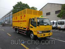 Tongxin TX5092XRQ5JH flammable gas transport van truck