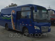 Tongxin TX5092XXY box van truck