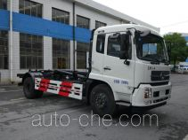 Tongxin TX5168ZXX5DF detachable body garbage truck