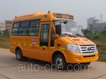 Tongxin TX6581XFE preschool school bus