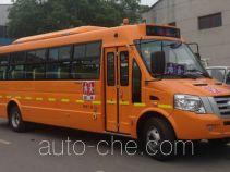 Tongxin TX6920XF primary school bus
