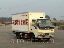 Sanjing Shimisi TY5031XYF medical waste truck