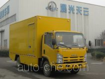 Sanjing Shimisi TY5070XGCQL engineering works vehicle