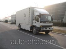 Sanjing Shimisi TY5160TWSQL sewage treatment vehicle