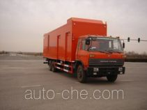 Sanjing Shimisi TY5208XFDC power supply truck